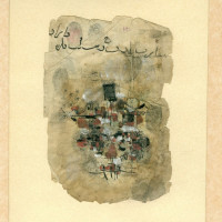 "<span class=""link fancybox-details-link""><a href=""/exhibitions/333/works/artworks14920/"">View Detail Page</a></span><div class=""artist""><strong>Sadeq Tabrizi</strong></div><div class=""title""><em>Untitled</em>, 1960</div><div class=""medium"">Oil color on deer skin</div><div class=""dimensions"">38 x 24 cm<br>15 x 9 1/2 in</div>"