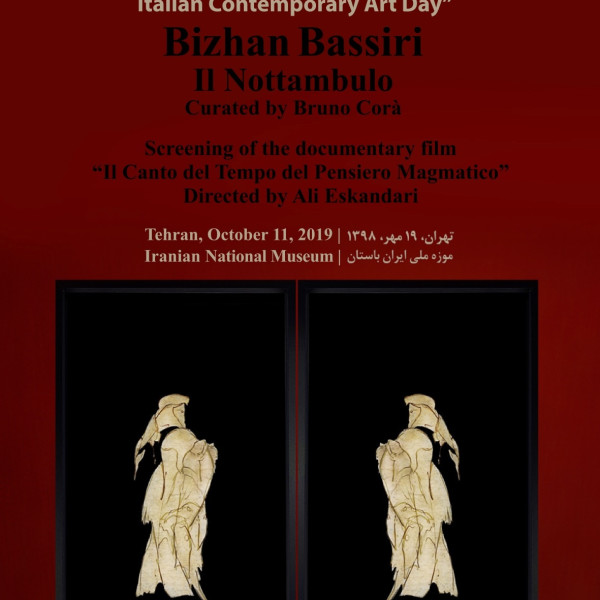 Bizhan Bassiri: Il Nottambulo at the National Museum of Iran
