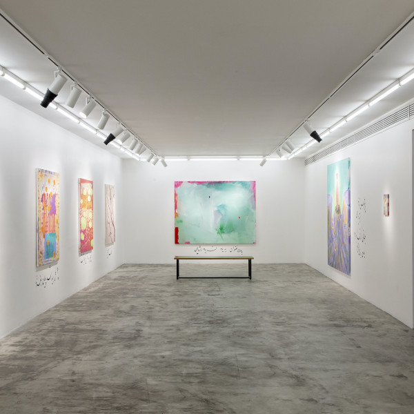 "Installation view of ""Blush of the Soil"" at +2"
