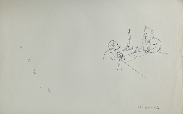 Ardeshir Mohassess, Untitled, 1971/1972