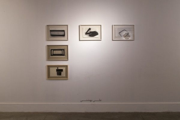 1398 2019 Encircle The Apple Or Shadowlessness Dastanoutside V Gallery Installation View Lowres 14 503A4513