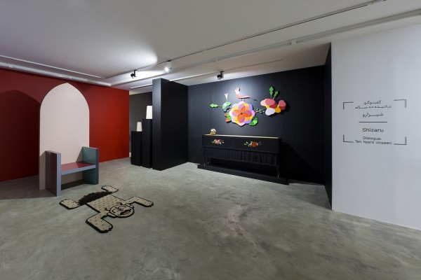 1398 2019 Studio Shizaru Dialogue Ten Years Unseen Dastan 2 Installation View Lowres 21 503A5933