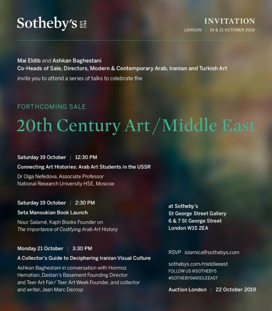 20th Century Art/Middle East